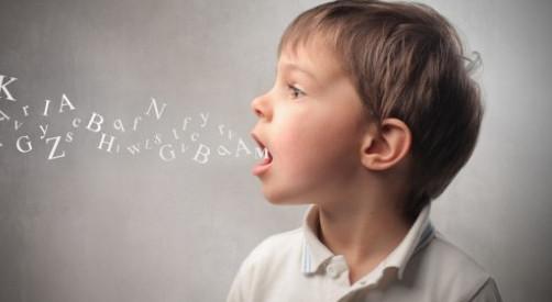 علاج تاخر النطق عند الاطفال بالقران