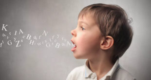 علاج تأخر النطق عند الاطفال بإذن الله تعالى