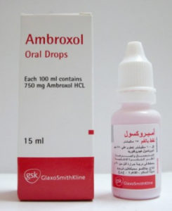 امبروكسول Ambroxol