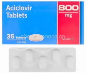 جرعة زوفيراكس zovirax للاطفال