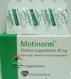 موتينورم شراب Motinorm