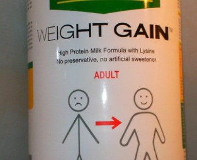 بودرة ويت جين لزيادة الوزن للاطفال طب الطفل